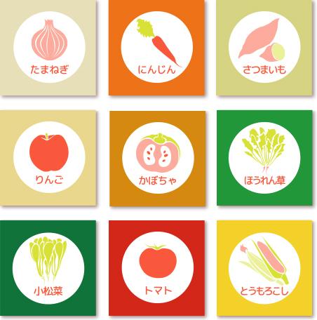 野菜ペースト