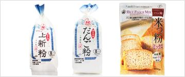 山清の米粉