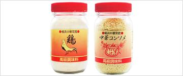 さあき 横浜中華菜館 顆粒コンソメ
