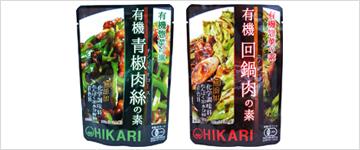中華総菜の素(有機)
