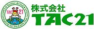 自然食品・化粧品・雑貨の【タック】TAC21
